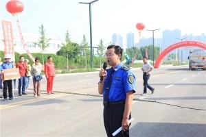 2018年七里河区突发生产安全危化品事件应急演练