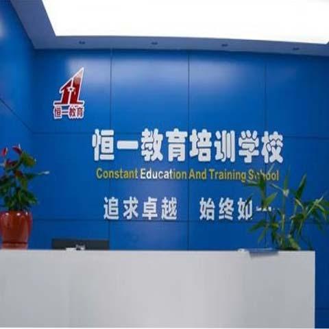 重庆课外辅导机构文化