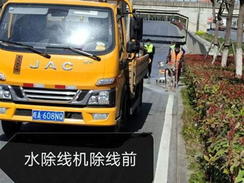 六安水除线机道路标线清除、划线
