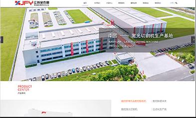 扬州网站建设如何针对百度去做网站优化呢?