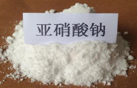 亚硝酸钠在食品加工业的应用