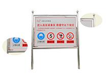 电力标识牌制作