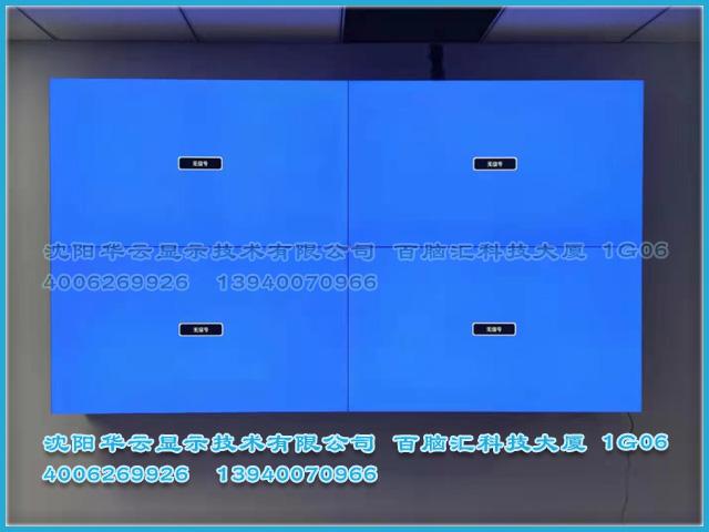 沈阳某单位2套拼接屏项目完成 -55寸2*3拼接屏配置移动机柜,55寸2*2拼接屏壁挂安装
