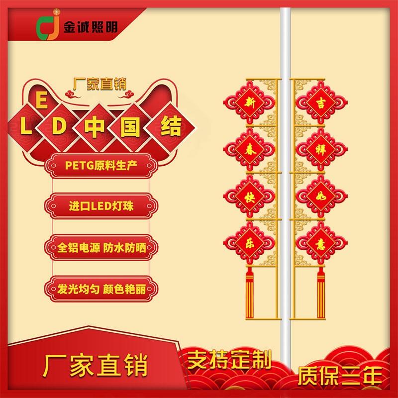 LED中国结制造
