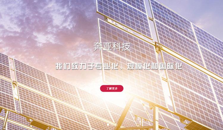 扬州网站建设拓展地域词是要根据行业产品决定的?