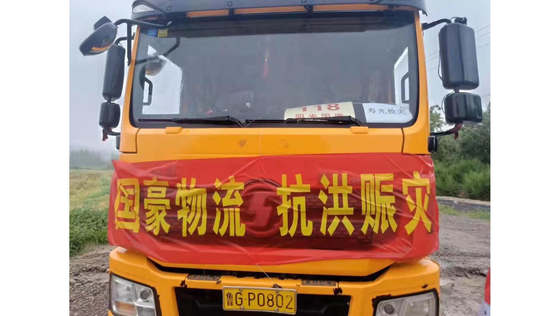潍坊大型土石方工程