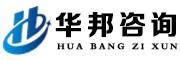 内蒙古华邦教育咨询有限公司