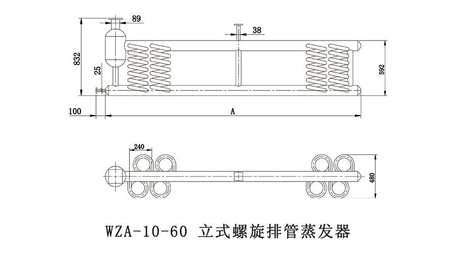 立式螺旋管蒸发器