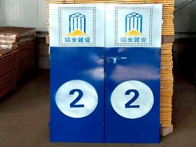 冲孔板电梯防护门