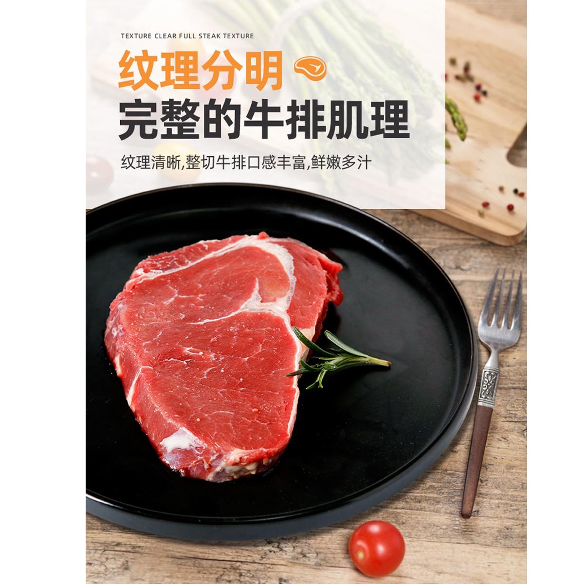 澳洲进口原肉西冷牛排