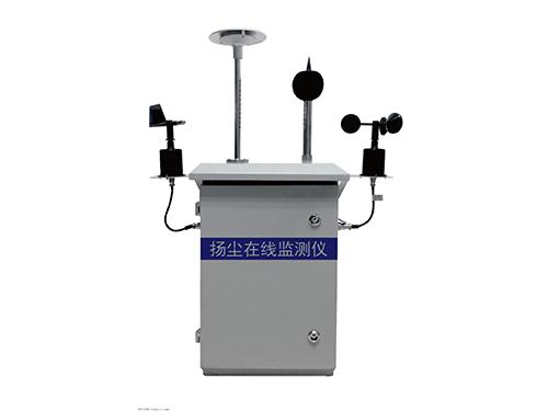 扬尘在线监测设备促进济南空气指数向优提高
