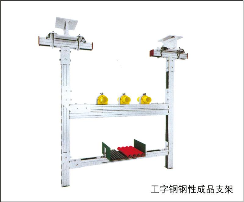 工字钢钢性成品支架