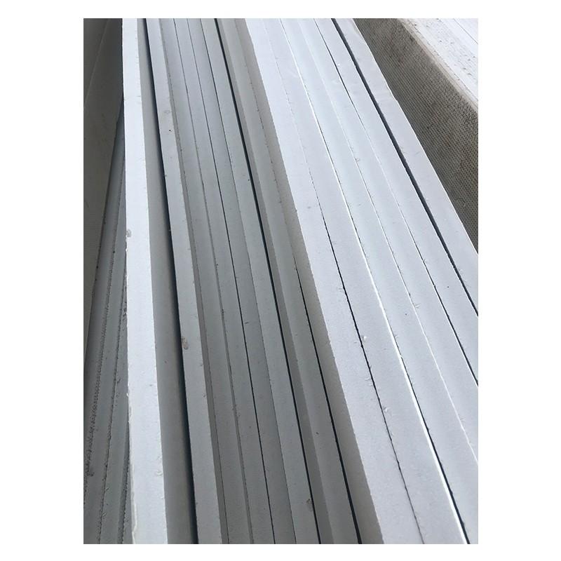 XPS挤塑板供应