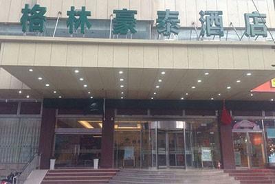 徐州格林豪泰酒店25吨热水工程