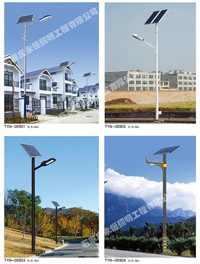 新农村太阳能路灯生产厂家