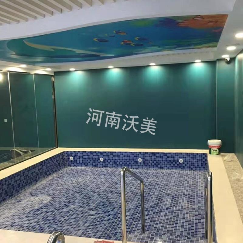 焦作嗨呗国际亲子泳池