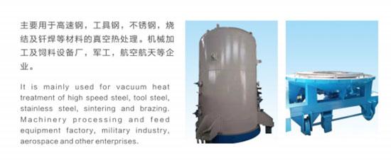 高压高流量带旋转立式气淬真空炉