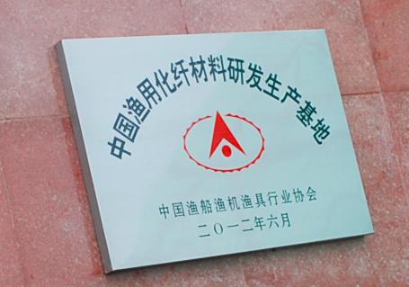 海阳科技围网专用锦纶6色丝月底申请专家鉴定