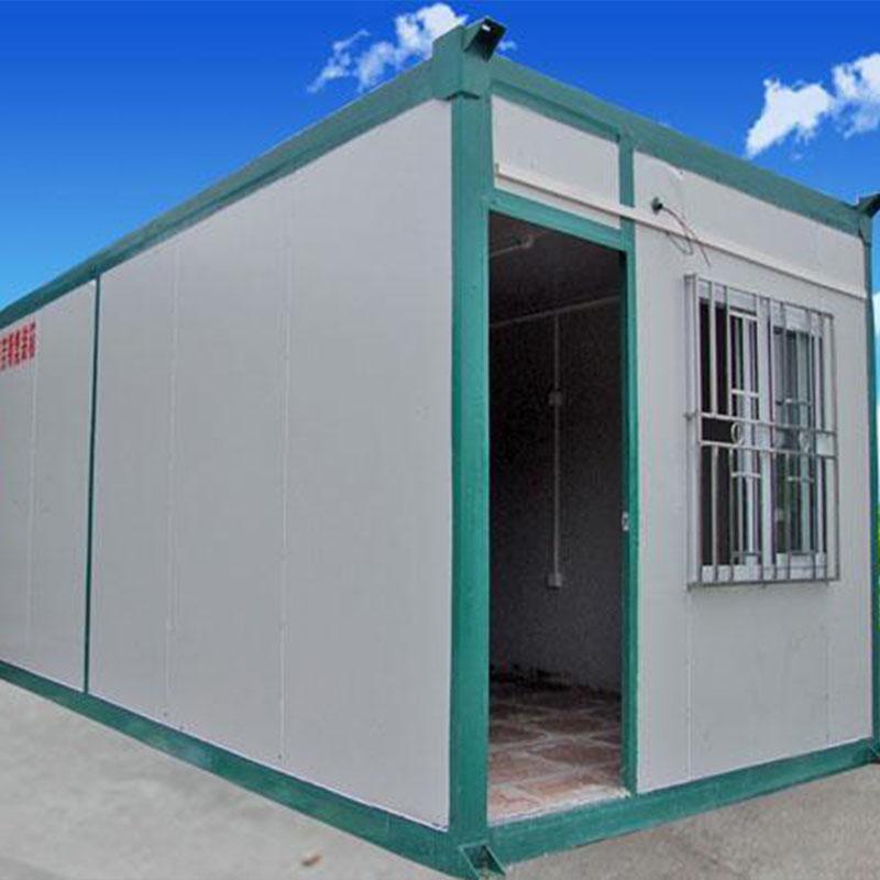 内蒙古折叠式集装箱活动房