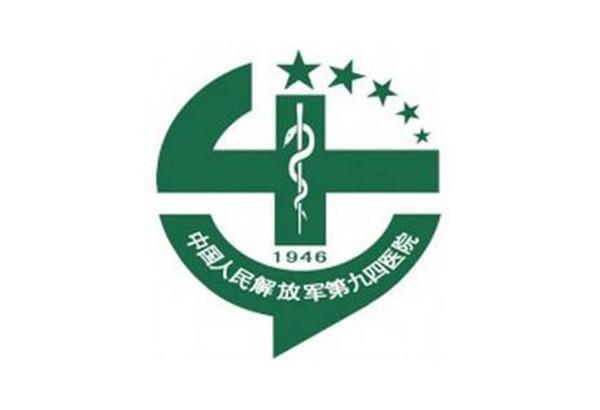 解放军第九〇四医院