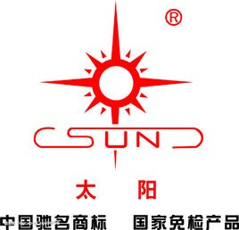 cooperation with Fujian Nanping Sun Cable Co Ltd