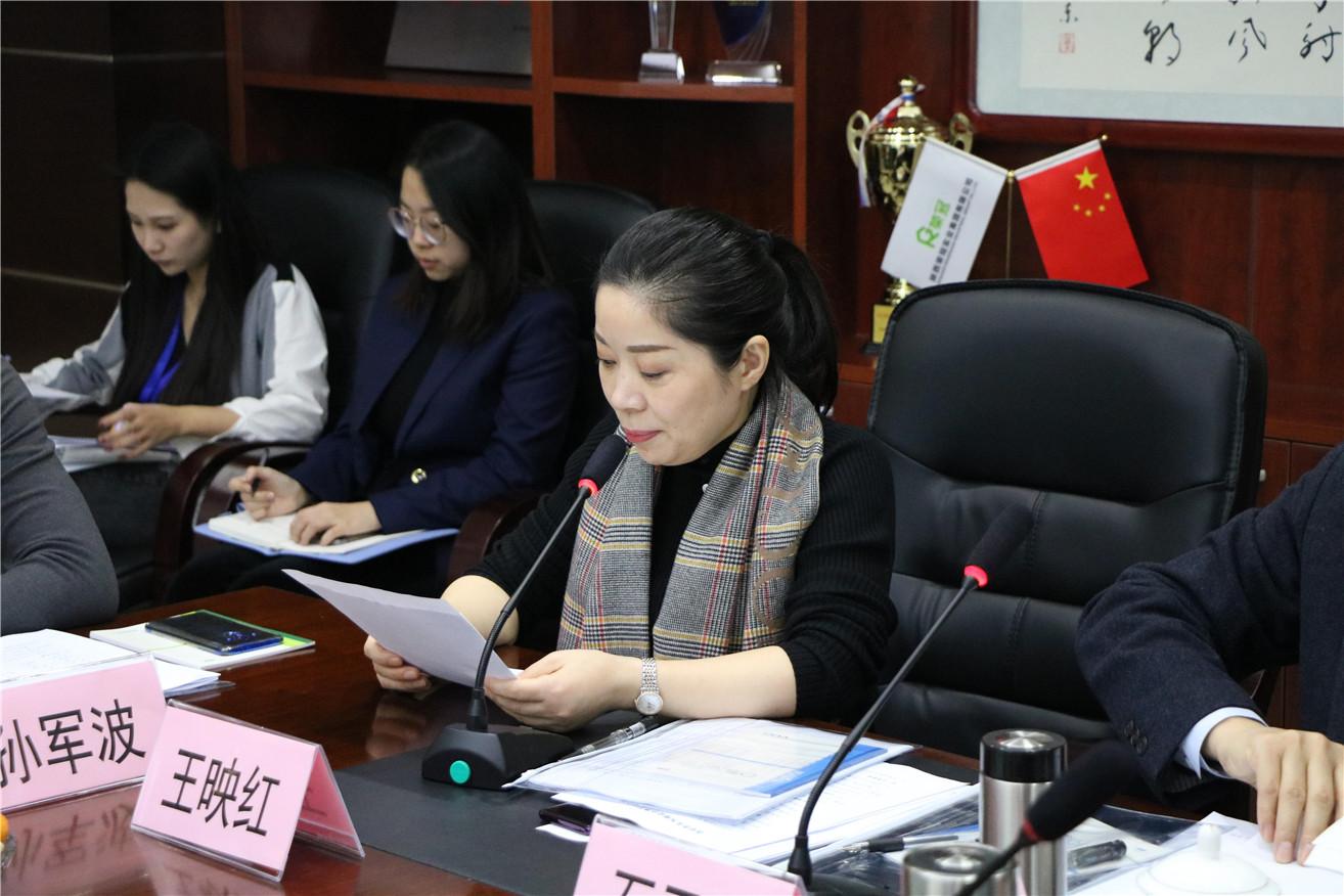 商会第一届第一次会员代表大会