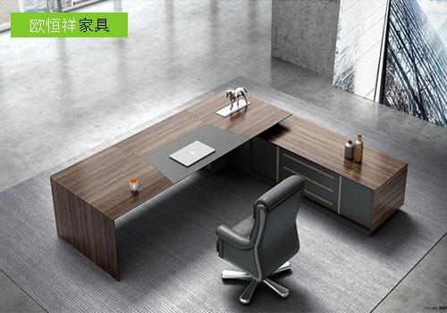 办公家具-办公休息椅