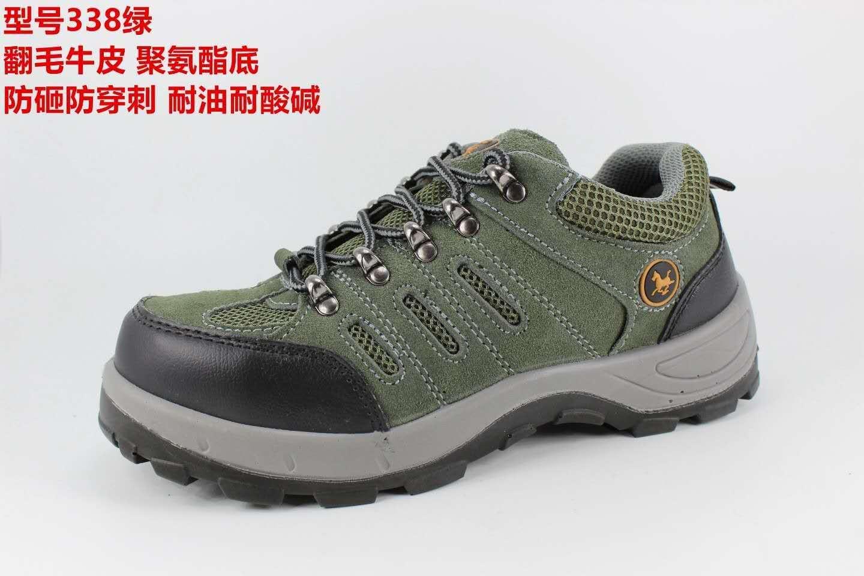 安全防护鞋定制
