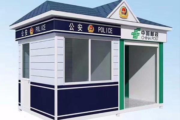 内蒙古钢结构警务室