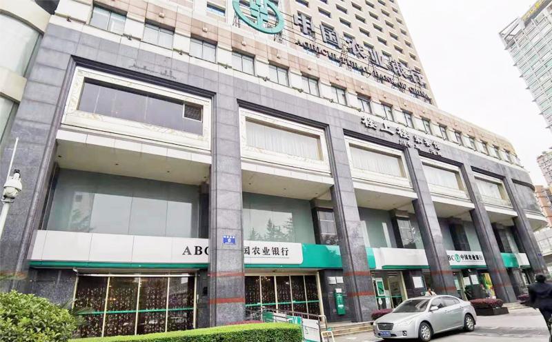 农行锦城支行中央空调维修保养