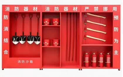 消防器材放置柜