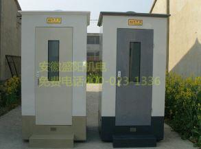 电动移动厕所是如何实现环保的