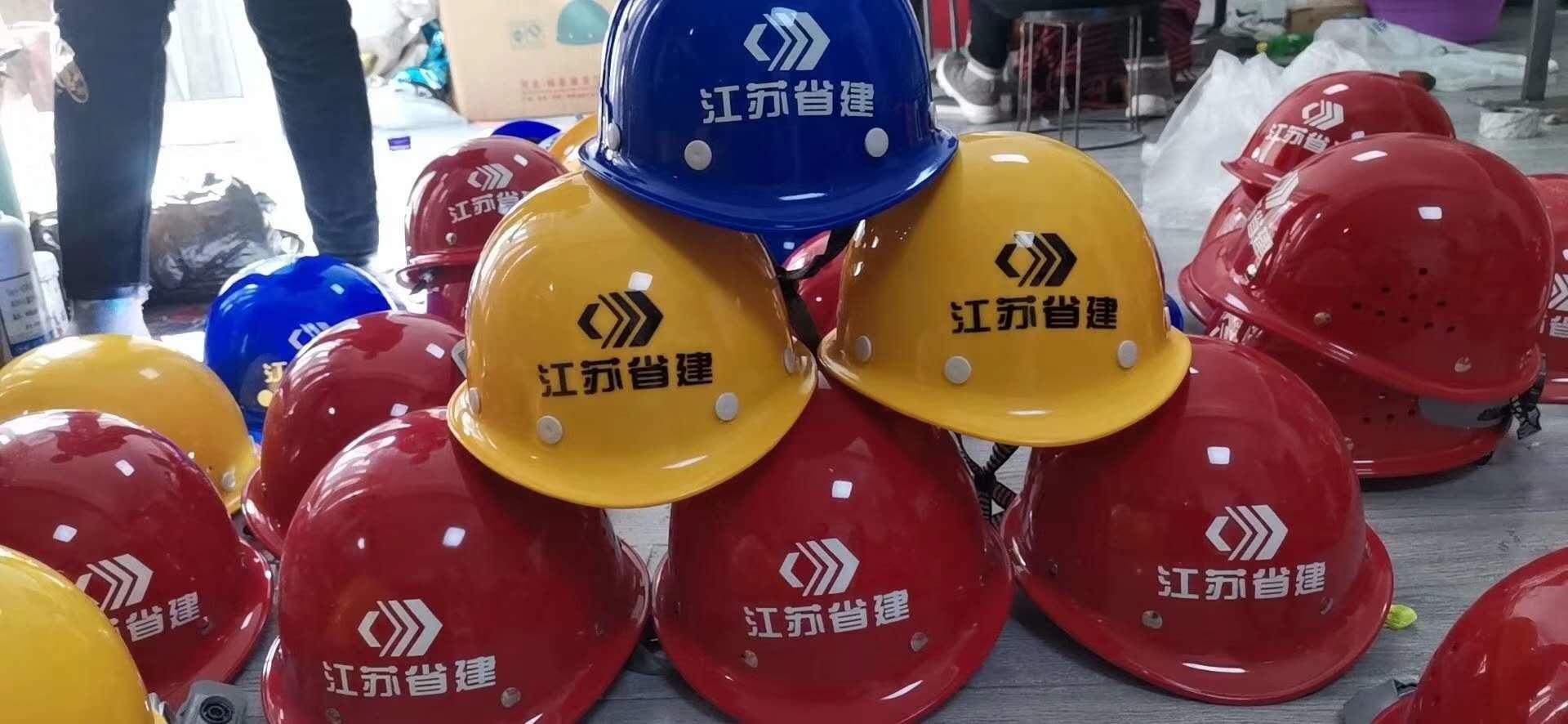 安全帽价格