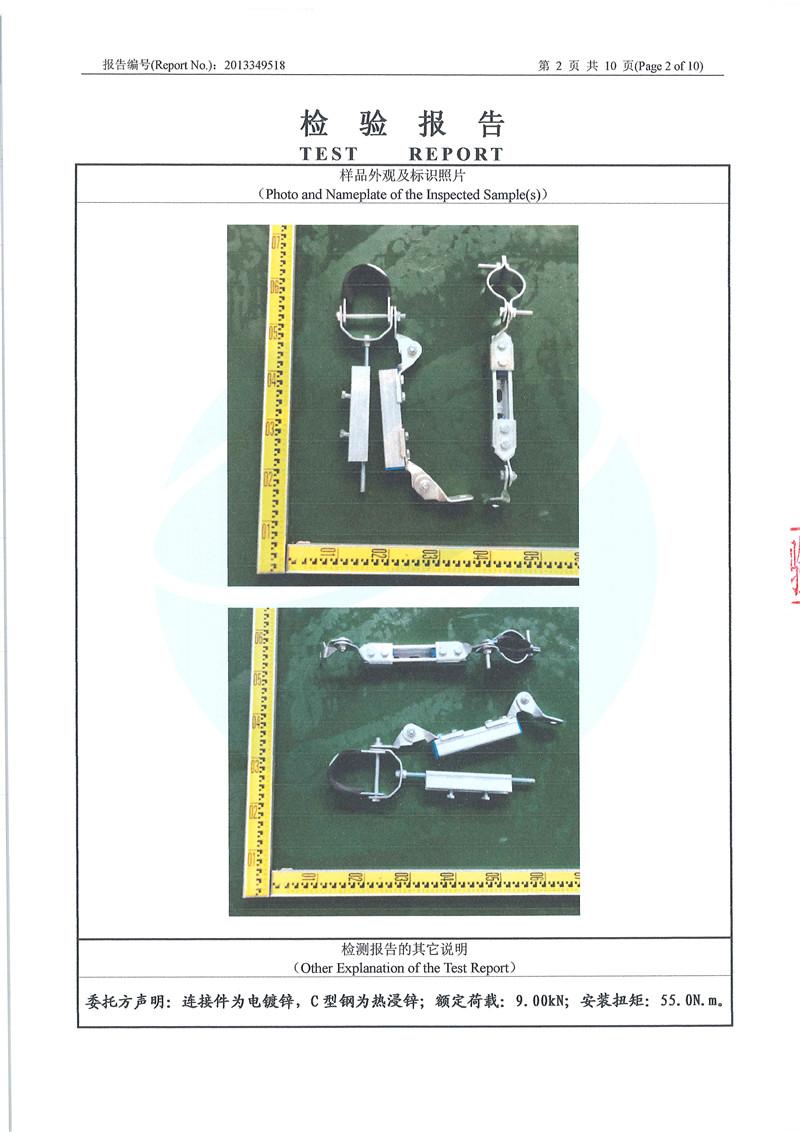 单管型抗震支吊架