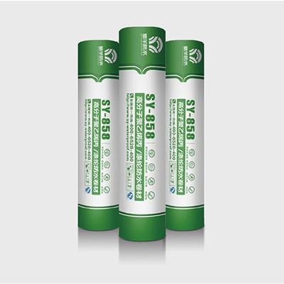 SY-858高分子聚乙烯丙涤纶防水卷材