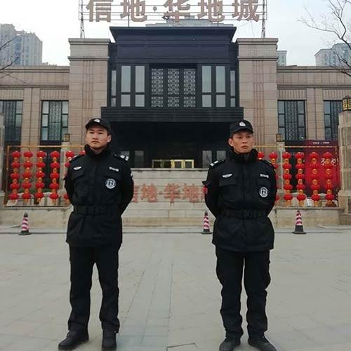 蚌埠保安加盟