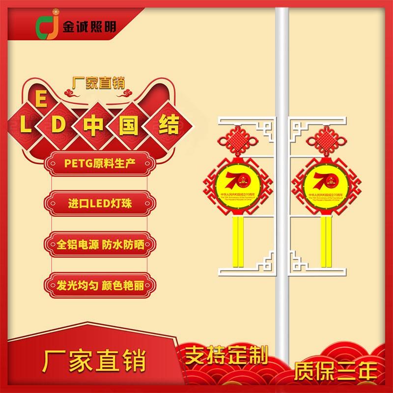 路灯中国结生产