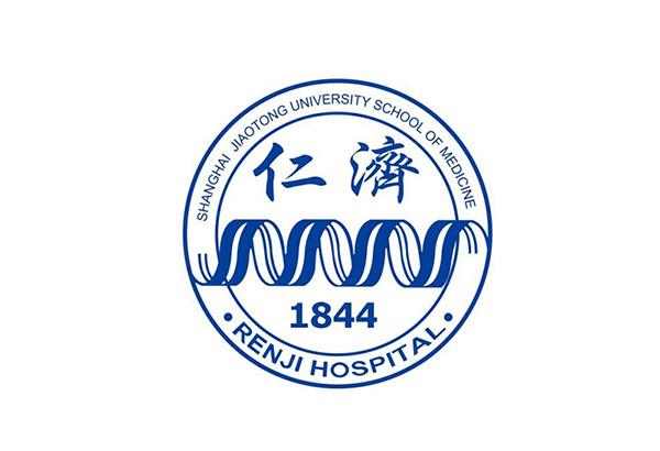 仁济中西结合医院