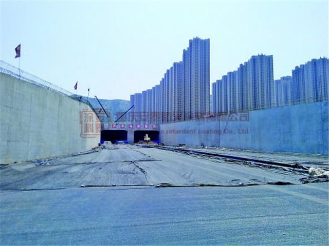 济南市石坊峪隧道