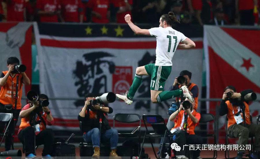 天正钢构组织员工现场观看中国杯