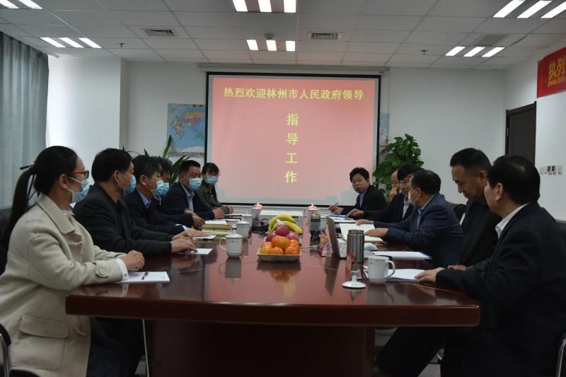 林州市人民项目考察观摩团莅临中美能源