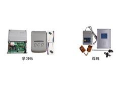 十一BS-C02内置系列控制器