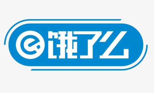 """""""e人一课""""饿了么进军教育行业步商标注册"""