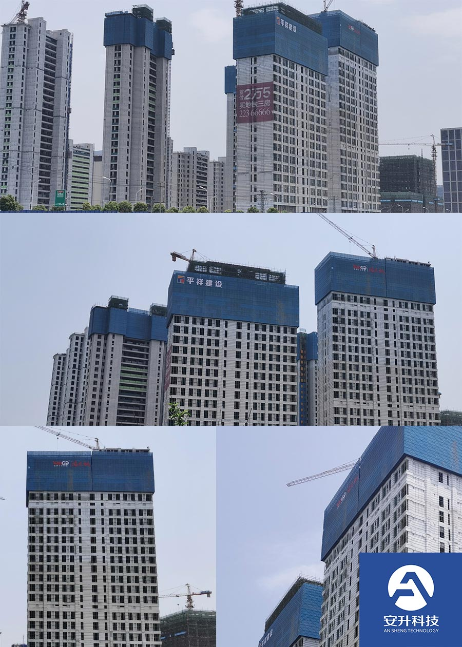 工程名称:福州长乐区阳光城花满园二期  总包单位:福建平祥建设工程有限公司