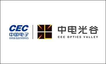 中国电子 | 中电光谷