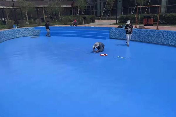 游泳池涂装