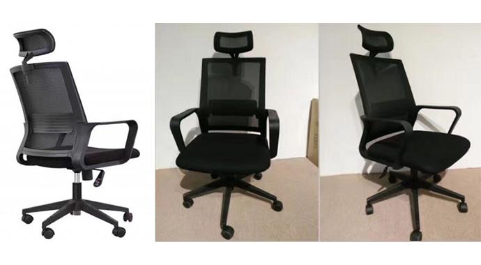 会议办公椅子