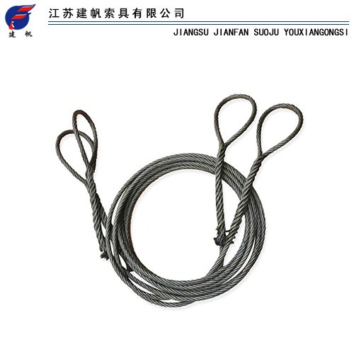 插编钢丝绳吊索具
