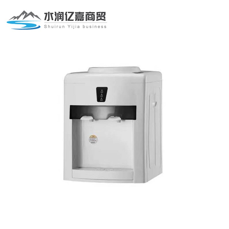 台式饮水机