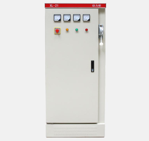 XL-21动力箱